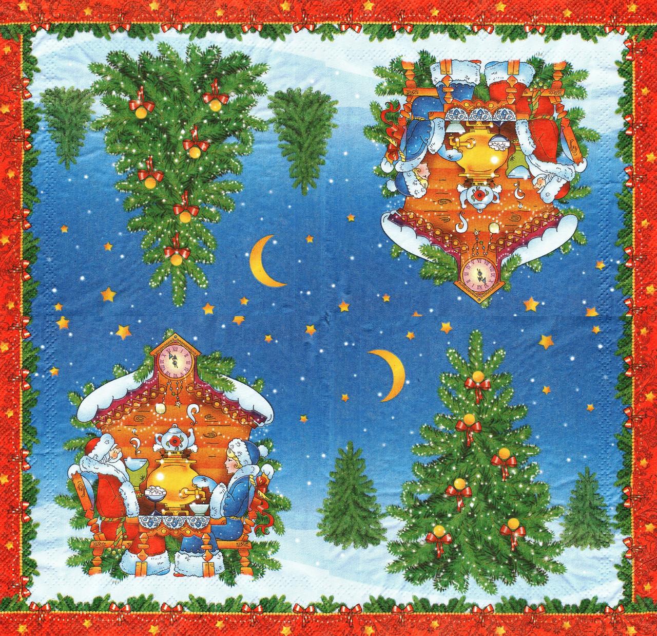 Салфетка декупажная Чаепитие деда Мороза и Снегурочки 4313