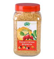 """Витамины для иммунитета """"Энергетическая формула"""" - хлопья зародышей пшеницы с шиповником и ананасом"""