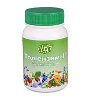 """Витамины для иммунитета детям """"Полиэнзим - 11"""" нарушения иммунитета и функ-ций кроветворения, аутоиммунная пат"""