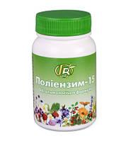 """Витамины для глаз """"Полиэнзим - 15 Офтальмологическая формула"""" для лечения усталости глаз, катаракты, глаукомы"""
