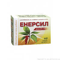 Энерсил. Натуральный растительный продукт для повышения работоспособности Вашего организма