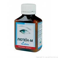 """Витамины для глаз """"Лютеин-М"""" ягоды черники, цинк, витамин А и С"""