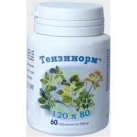 Тензинорм. Комплекс для нормализации артериального давления