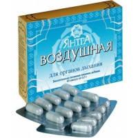 """Таблетки от кашля """"Янтра Воздушная"""" эффективное средство при простудных заболеваниях, сопровождающихся кашлем."""