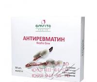 """Средство для лечения артрита """"Антиревматин"""" лечение подагры, воспаления суставов, снимает отеки"""