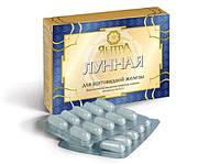 """Препарат для щитовидки """"Янтра Лунная"""" обеспечит органическим йодом щитовидную железу, улучшит ее работe"""