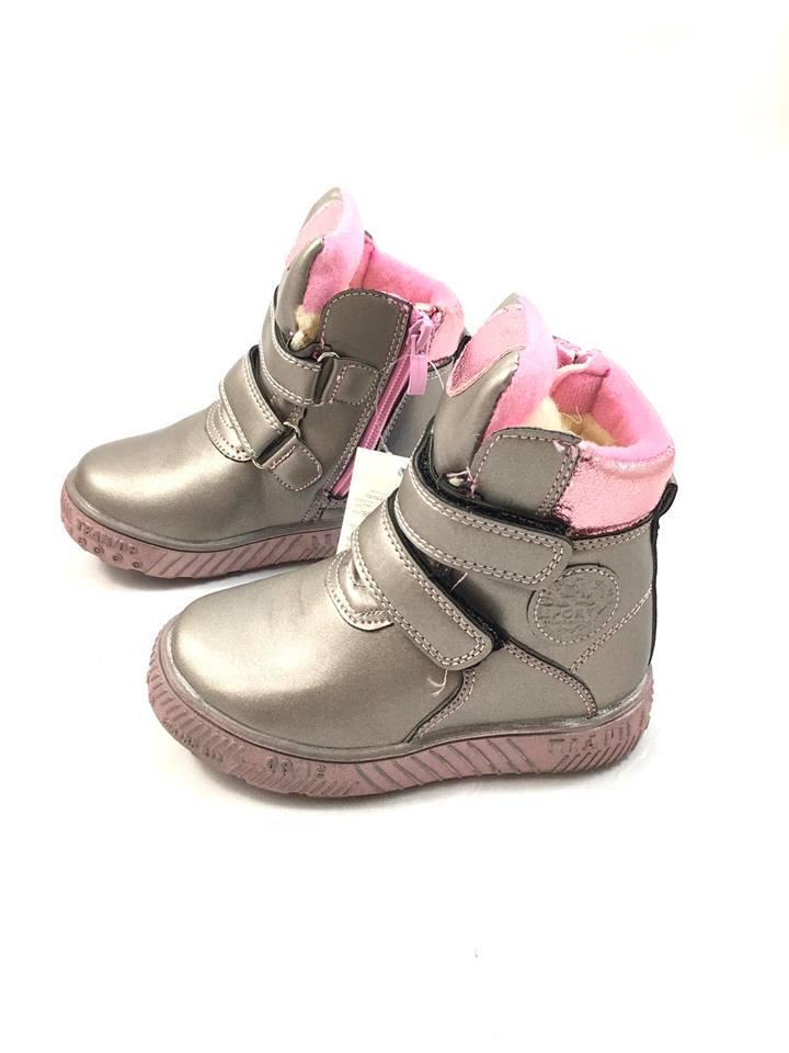 Зимние ботинки для девочки Солнце Ривьера 731 (р.23,25,26)