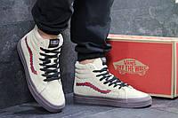 Мужские зимние кроссовки в стиле Vans. Код товара: Д - 6492. Бежевые