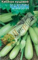 Семена Кабачок (Гайдамака, Колдун, Малыш, Светозар, Скворушка Цуккини), фото 1
