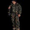 Зимний Камуфляжный костюм – Дубок темный, фото 6