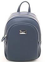 Женский рюкзак David Jones 3933 D.Blue Женский рюкзак Девид Джонс купить в Одессе 7 км