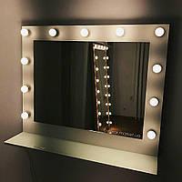 Зеркало в салон красоты, зеркало с полкой 1000х800мм, на ДСП. Зеркало для визажиста. Гримерное зеркало.