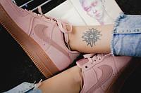 Женские кроссовки Nike Air Force Pink