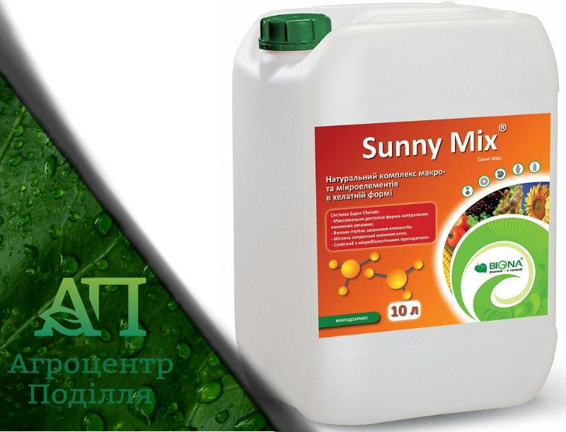Микроудобрение Санни Микс (Sunny Mix)  Бор 10,4% тара 10 л.