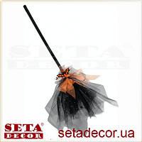 Гламурная метла для ведьмы карнавальная из фатина