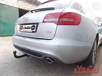 Фаркоп Audi A6 (C6) (sedan, universal) (включая S-line, Quattro, исключая RS) (2004-2011)