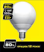 Компактная люминесцентная лампа 20Вт сферическая