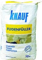 Шпаклевка FUGENFULLER (KNAUF) 10 кг