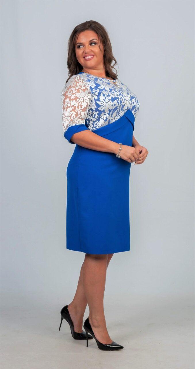 """Сногсшибательное женское платье ткань """"Костюмная"""" 48, 50, 52, 54, 56 размер батал"""