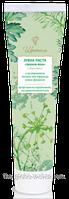 Зубная паста «Защита десен» ТМ Шанталь ®, 130 г профилактика пародонтита, защита от кровоточивости десен.