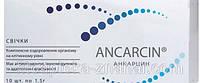 Анкарцин-свечи. Адаптоген, антиоксидант, иммуномодулятор, нормализация сердечно-сосудистой, эндокринной, нервн