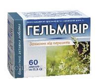"""Таблетки от глистов """"Гельмивир"""" для лечения и профилактики аскарид, остриц, лямблий"""