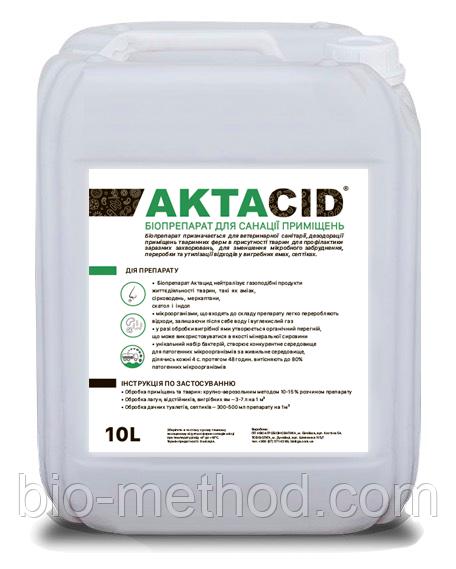 AKTACID 10л санация помещения от неприятных запахов и патогенной микрофлоры