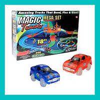 Детская игрушечная дорога Magic Tracks (360 деталей)