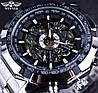 Мужские часы Winner W101 с автоподзаводом Оригинал + Гарантия!