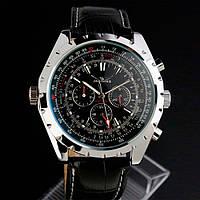 Мужские часы Jaragar Brand Оригинал + Гарантия!