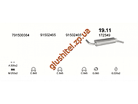 Глушитель Пежо 104 (Peugeot 104) / Ситроен Виза (Citroen Visa) 1.1 78-88 (19.11) Polmostrow алюминизированный