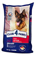 Корм Клуб4Лапы Премиум Актив для взрослых активных собак, 14 кг