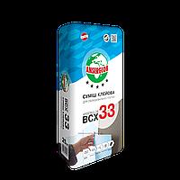 Клей для плитки ANSERGLOB BCX 33 (EURO-Standart)