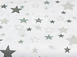 """Отрез ткани №1033а """"Звёздный карнавал"""" с серыми и графитовыми звёздами на белом фоне, фото 2"""