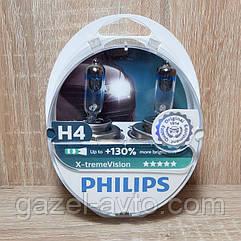 Лампа H4 P43 12V 60/55W PHILIPS X-treme Vision +130% (к-т)
