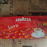 Итальянский молотый кофе LavAzza Suerte 250грамм, фото 1