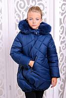 Детская зимняя куртка «Элис» с натуральным мехом ТМ MANIFIK
