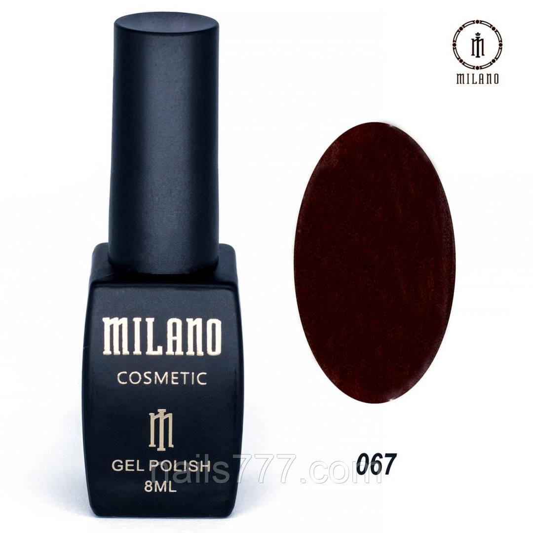 Гель-лак Milano 8 мл, № 067