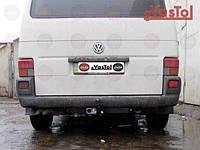 Фаркоп Volkswagen Transporter T4