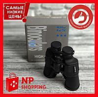 Бинокль Canon Binoculars High Quality 20х50 в чехле (Оригинал)