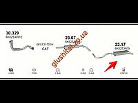 Глушитель Сеат Ибица (Seat Ibiza) 93-96 1.3-1.6i/1.9D kat (23.17) Polmostrow алюминизированный