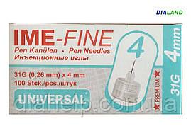Иглы ИМЕ-ФАЙН ( IME-FINE ) для шприц-ручек 31G*4mm