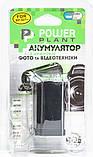 Аккумулятор Powerplant Canon BP-827 Chip DV00DV1262, фото 3