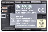 Аккумулятор Powerplant Canon LP-E6 Chip DV00DV1243, фото 2