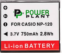 Аккумулятор Powerplant Casio NP-120 DV00DV1312