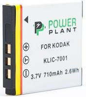 Аккумулятор Powerplant Kodak KLIC-7001 DV00DV1153