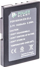 Аккумулятор Powerplant Nikon EN-EL2 DV00DV1037