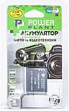 Аккумулятор Powerplant Olympus LI-70B DV00DV1265, фото 3