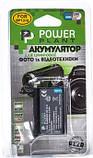 Аккумулятор Powerplant Samsung BP1310 DV00DV1284, фото 3