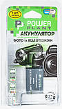 Аккумулятор Powerplant Samsung IA-BP85A DV00DV1343, фото 3